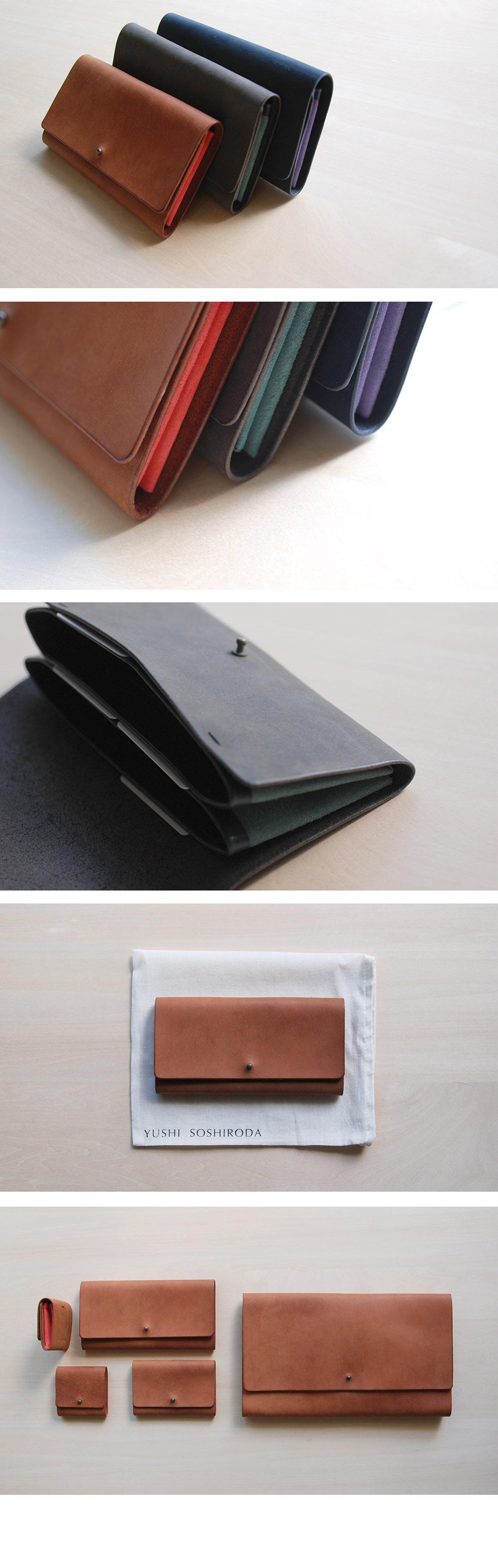 45_ORI_wallet